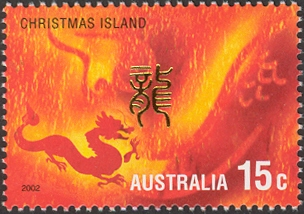 Christmas Island 2002 Year of the Horse g.jpg