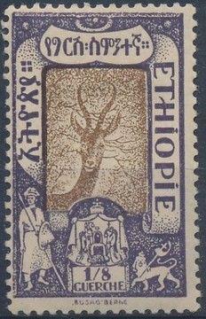 Ethiopia 1919 Definitives