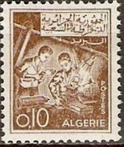 Algeria 1964 Professions (I) b.jpg
