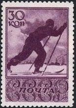 Soviet Union (USSR) 1938 Sports e.jpg