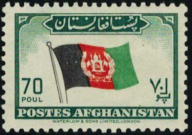 Afghanistan 1951 Monuments and King Zahir Shah (I) l.jpg