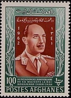 Afghanistan 1962 48th Birthday of King Mohammed Zahir Shah d.jpg