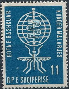 Albania 1962 Malaria Eradication d.jpg