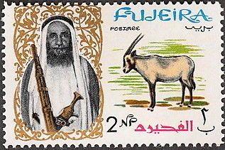Fujeira 1964 Sheikh Mohamed bin Hamad al Sharqi and Fauna (Definitives) b.jpg
