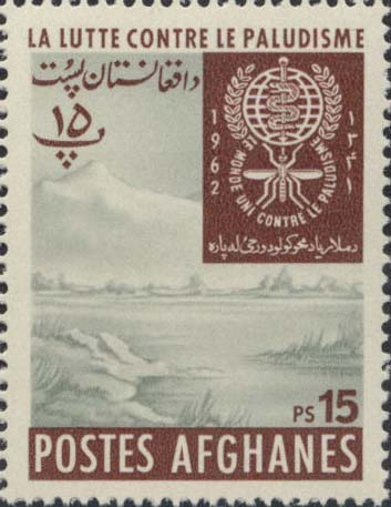 Afghanistan 1962 Malaria Eradication e.jpg