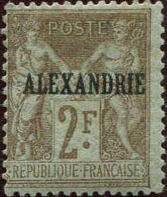"Alexandria 1899 Type Sage Overprinted ""ALEXANDRIE"" q.jpg"