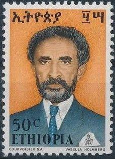 Ethiopia 1973 Emperor Haile Sellasie I j.jpg