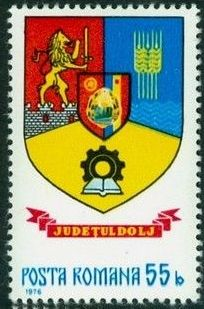 Romania 1977 Coat of Arms of Romanian Districts