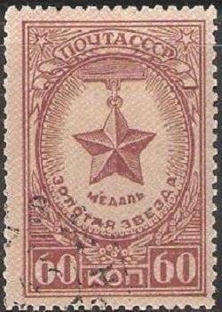 Soviet Union (USSR) 1946 Orders and Medals of the USSR (1st Group) e.jpg