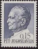 Romania 1953 40th Death Anniversary of Vlaicu, Aviation Pioneer a.jpg