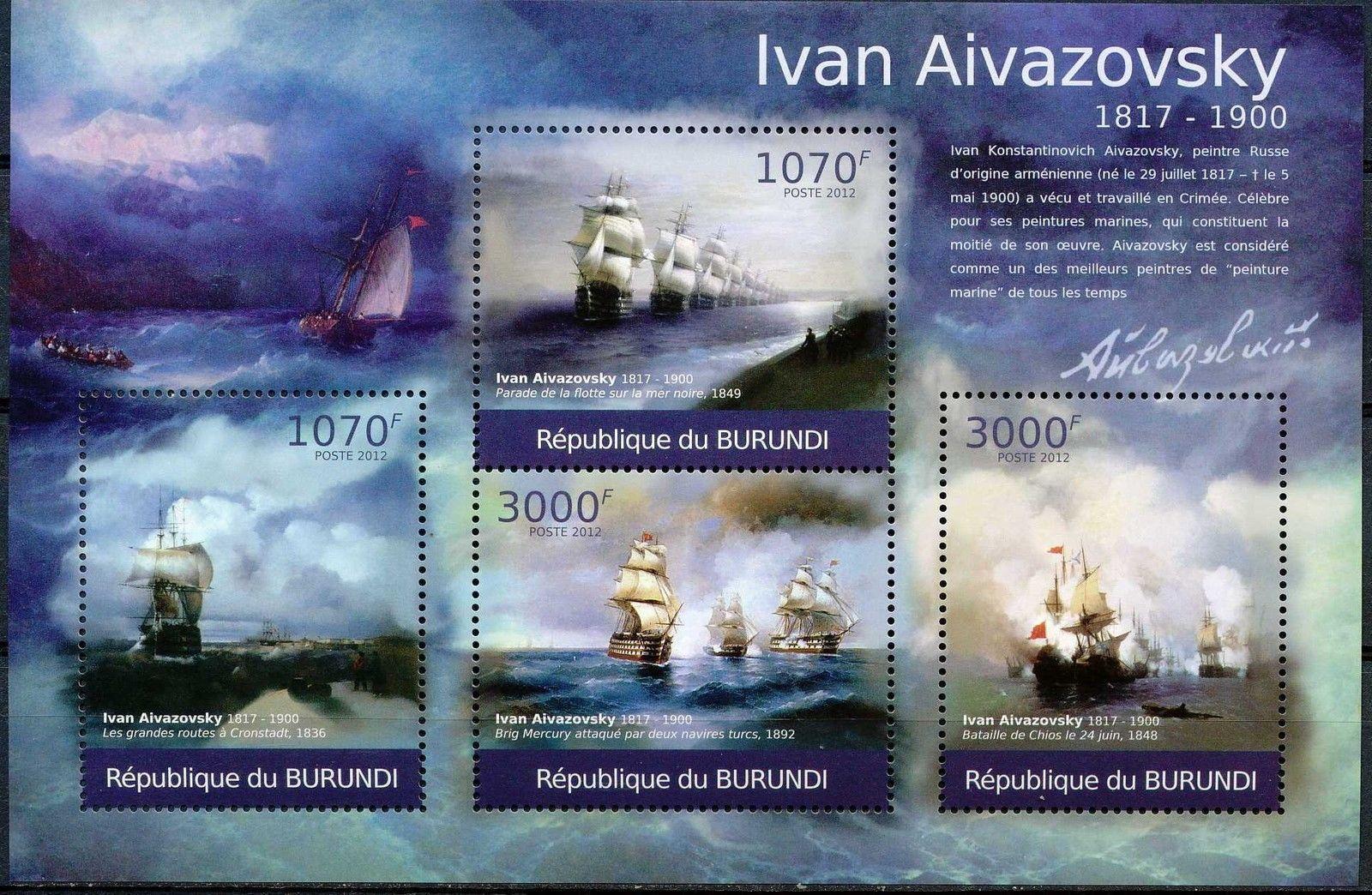 Burundi 2012 Paintings by Ivan Aivazovsky (Sailing Ships)