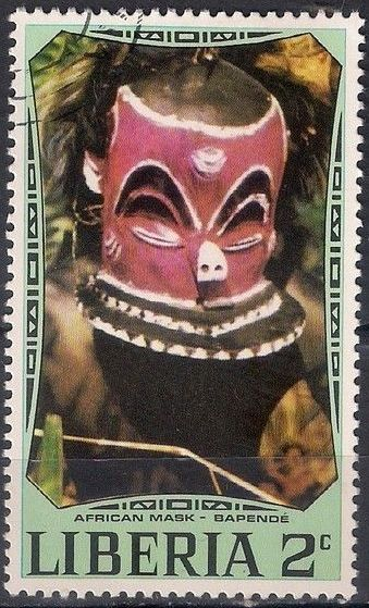 Liberia 1971 African Tribal Ceremonial Masks