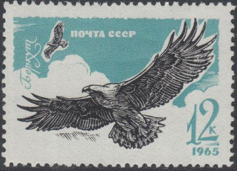 Soviet Union (USSR) 1965 Birds (2nd Group) c.jpg