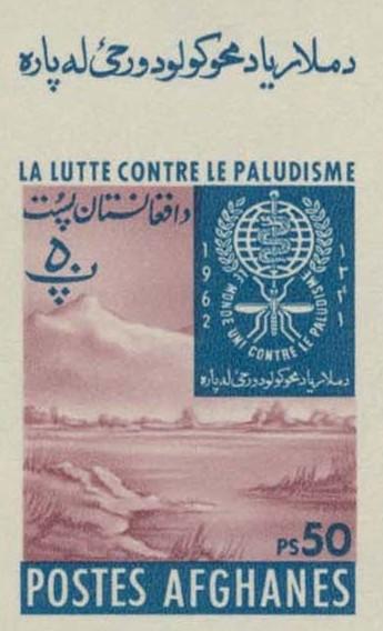 Afghanistan 1962 Malaria Eradication s.jpg