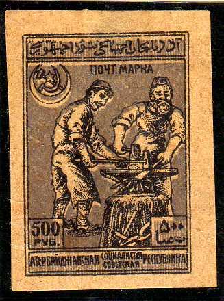 Azerbaijan 1922 Pictorials k.jpg