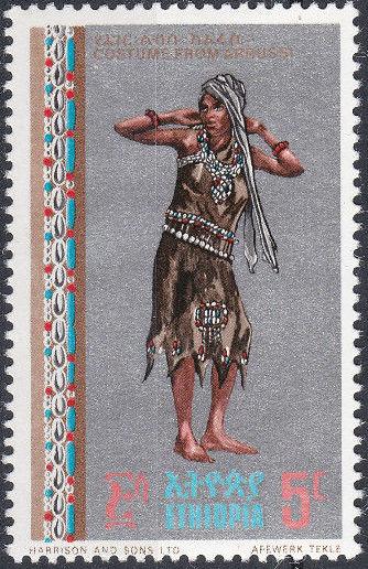 Ethiopia 1968 Regional Costumes