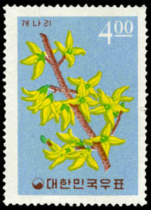 Korea (South) 1965 Korean Plant (3rd Issued)