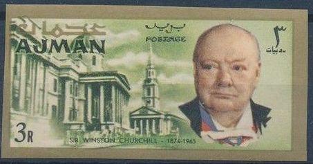 Ajman 1966 Winston Churchill n.jpg