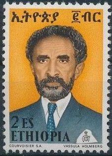 Ethiopia 1973 Emperor Haile Sellasie I p.jpg