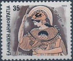 Greece 1986 Greek Gods e.jpg