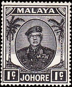 Malaya-Johore 1949 Definitives - Sultan Ibrahim