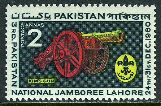 Pakistan 1960 3rd National Boy Scout Jamboree, Lahore