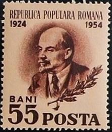 Romania 1954 30th Death Anniversary of Lenin