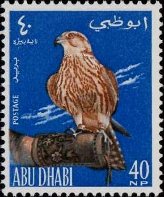 Abu Dhabi 1965 Falconry b.jpg
