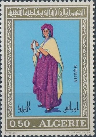 Algeria 1971 Regional Costumes (1st Issue)