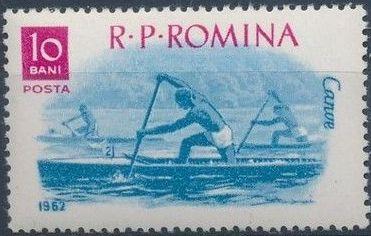 Romania 1962 Boat Sports
