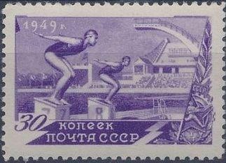 Soviet Union (USSR) 1949 Sports c.jpg