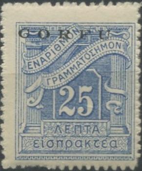 Corfu 1941 Postage Due Stamps b.jpg