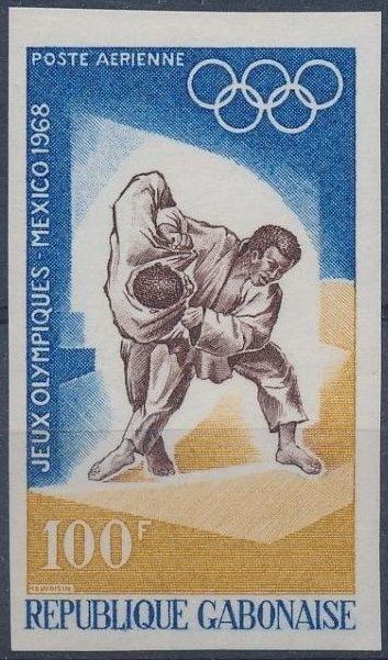 Gabon 1968 19th Summer Olympic Games Mexico City h.jpg