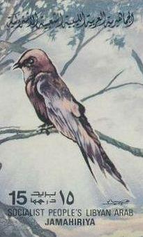 Libya 1982 Birds r.jpg