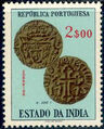 Portuguese India 1959 Portuguese Indian Coins k