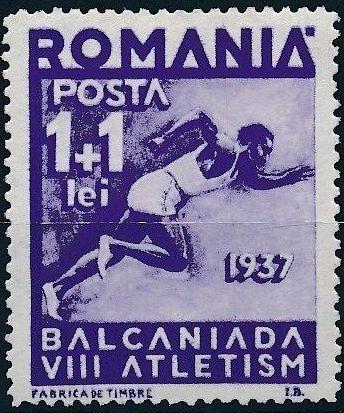 Romania 1937 8th Balkan Games in Bucharest