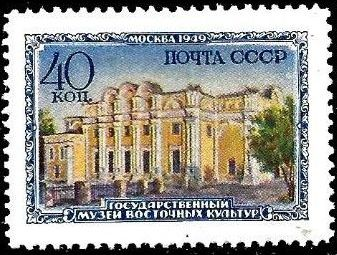 Soviet Union (USSR) 1950 Moscow Museums b.jpg