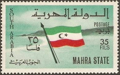 Aden-Mahra State South Arabia 1967 Flag of the State f.jpg