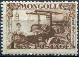 Mongolia 1932 Mongolian Revolution