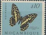 Mozambique 1953 Butterflies and Moths
