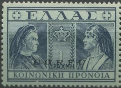 Corfu 1941 Postal Tax Stamps c.jpg