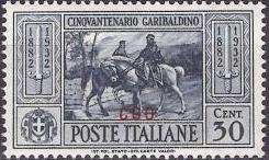 Italy (Aegean Islands)-Coo 1932 50th Anniversary of the Death of Giuseppe Garibaldi d.jpg