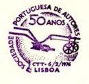 Portugal 1976 50th Anniversary of the Portuguese Authors Association PM Lisboa.jpg