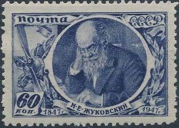 Soviet Union (USSR) 1947 Nikolai E. Zhukovski b.jpg