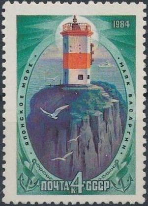 Soviet Union (USSR) 1984 Far Eastern seas lighthouses c.jpg