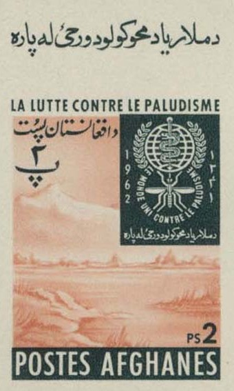 Afghanistan 1962 Malaria Eradication n.jpg