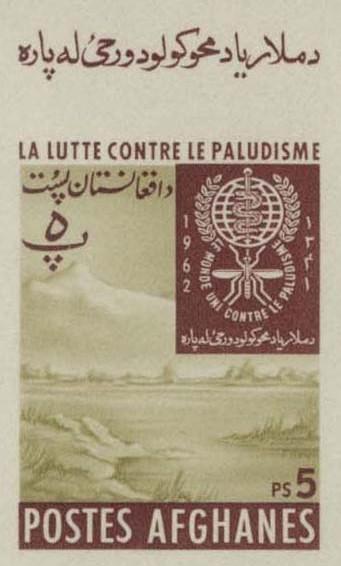 Afghanistan 1962 Malaria Eradication o.jpg