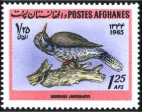 Afghanistan 1965 Birds