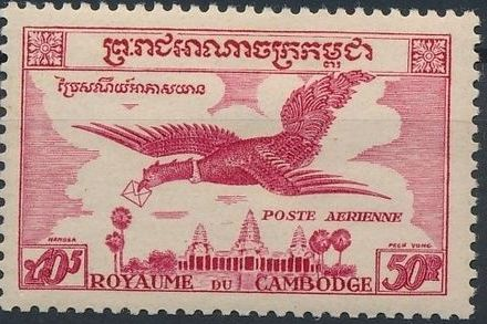 Cambodia 1957 Garuda d.jpg