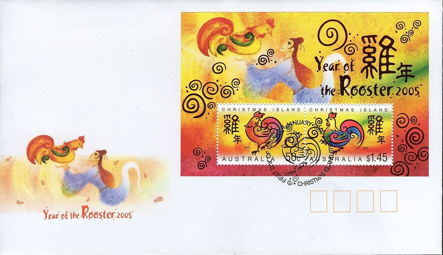 Christmas Island 2005 Year of the Rooster s.jpg